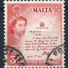 Sellos: MALTA 1956-57 - MONUMENTOS - PROCLAMACIÓN DE 1942 - SELLO USADO. Lote 210196671