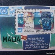 Sellos: *MALTA, 1987, HOJITA BLOQUE 20 ANIV.RESOLUCION DE NACIONES UNIDAS SOBRE LOS FONDOS MARINOS,YVERT 10. Lote 238483625