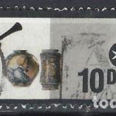 Francobolli: MALTA 1970 - ARTE, OBJETOS DE FARMACIA DE LA ORDEN - USADO. Lote 247918745