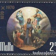 Francobolli: MALTA 1971 - ARTE, SAN JOSÉ. QALA, GOZO - MNH**. Lote 247939525