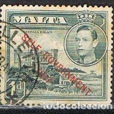 Sellos: MALTA IVERT Nº 203 (AÑO 1948), SOBRECARGADO: AUTOGOBIERNO 1947. USADO. Lote 254606885