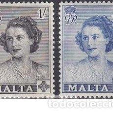 Sellos: LOTE SELLOS NUEVOS ANTIGUOS DE MALTA - U.K. - (ENVIO COMBINADO COMPRA MAS). Lote 276771043