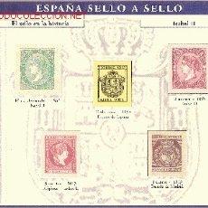 Sellos: COLECCIONABLE 'ESPAÑA SELLO A SELLO'. EL SELLO EN LA HISTORIA: ISABEL II.. Lote 22445965