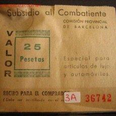 Sellos: SUBSIDIO AL COMBATIENTE, 25 PTS. Lote 2806532