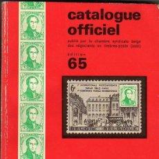 Sellos: INTERESANTE CATALOGUE OFFICIEL BELGIQUE CONGO RWANDA-BURUNDI - TIMBRES-POSTE. Lote 27323218