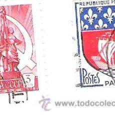 Sellos: LOTE DE DOS SELLOS. POSTES PARIS, REPUBLIQUE FRANCAISE. CCCP. RUSIA, AÑO 1976.. Lote 11027043