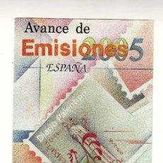 Sellos: DÍPTICO DE CORREOS CON EL AVANCE DE EMISIONES DEL AÑO 2005. Lote 12664187
