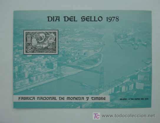 Sellos: DIA DEL SELLO 1978. EXPOSICION Y JORNADAS FILATÉLICAS NACIONALES. BILBAO. - Foto 2 - 13733837