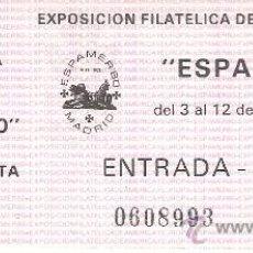 Sellos: ENTRADA EXPOSICION FILATELICA DE AMERICA Y EUROPA - ESPAMER 80 - DEL 3 AL 12 OCTUBRE 1980. Lote 135110694