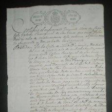 Sellos: SELLO DE ESCRIBANO Y RARO SELLO EN SECO SOBRE PAPEL TIMBRADO PAPEL FISCAL AÑO 1843. Lote 24425143