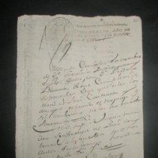 Sellos: PAPEL TIMBRADO.PAPEL FISCAL. SELLO POBRES DE SOLEMNIDAD DE CUATRO MARAVEDIS 1795. Lote 27258571
