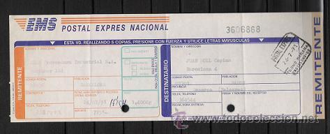 L5-13 RECIBOS DEL POSTAL EXPRES NACIONAL (10 EJEMPLARES) (Sellos - Material Filatélico - Otros)