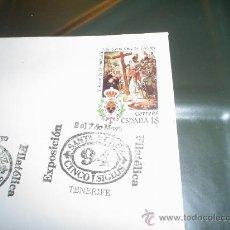 Sellos: 5 SIGLOS DE LA FUNDACION DE SANTA CRUZ DE TENERIFE ( CON SU SELLO ORIGINAL ). Lote 46047604