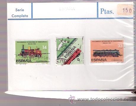 SELLOS USADOS - SERIE COMPLETA - FERROCARRILES MALAGA 1982 - TREN TRENES (Sellos - Material Filatélico - Otros)