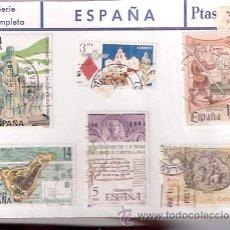 Sellos: SELLOS USADOS - SERIE COMPLETA - SALESIANOS EN ESPAÑA - TENERIFE - LENGUA CASTELLANA - DIA DEL SELLO. Lote 28753295