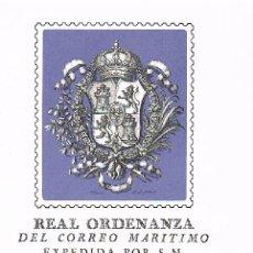 Sellos: DOCUMENTO FILATELICO ESPAMER 1977 REAL ORDENANZA DEL CORREO MARITIMO. Lote 28799230