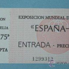 Sellos: ENTRADA EXPOSICION MUNDIAL DE FILATELIA ESPAÑA 75. ENTRADA 1299312. Lote 29500456