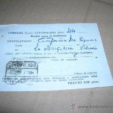Sellos: RECIBO DE CORREOS PARA EL REMITENTE DE ENVIO CERTIFICADO. CON SELLO DE 50 CTS MUTUALIDAD POSTAL 1947. Lote 29863927