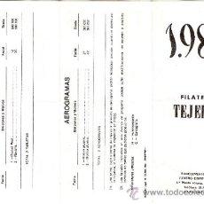 Sellos: PUBLICIDAD FILATELIA TEJEDOR.ZARAGOZA.AVANCE PROGRAMA EMISIONES ESPECILES.TRIPTICO.15X7CMTRS.. Lote 30925095