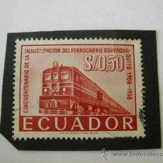 Sellos: SELLO: CINCUENTENARIO FERROCARRIL GUAYAQUIL-QUITO, 1958, ECUADOR, S/0.50 - REFª (JC). Lote 32955816