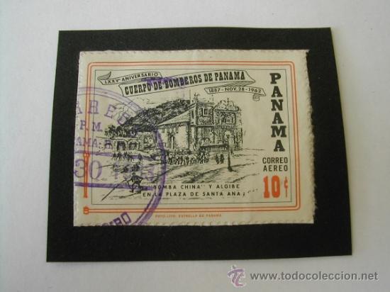 SELLO: LXXV ANIVERSARIO CUERPO DE BOMBEROS, PANAMÁ, 10C - REFª (JC) MAIL STAMP (Sellos - Material Filatélico - Otros)