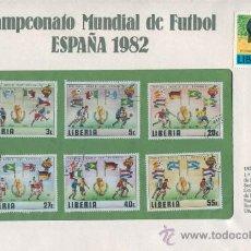 Sellos: SOBRE CON SELLOS MUNDIAL FUTBOL ESPAÑA 1982 - LIBERIA - SERIE 3. Lote 32923763
