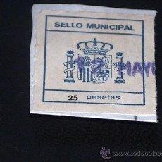 Sellos: SELLO MUNICIPAL AYUNTAMIENTO NAVAS DE SAN JUAN. Lote 32935723