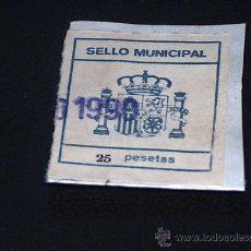 Sellos: SELLO MUNICIPAL AYUNTAMIENTO NAVAS DE SAN JUAN. Lote 32935737