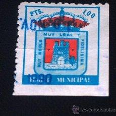 Sellos: SELLO MUNICIPAL AYUNTAMIENTO GRANADA. Lote 32935754