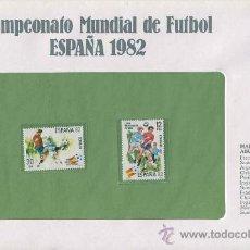 Sellos: SOBRE CON SELLOS MUNDIAL FUTBOL ESPAÑA 1982 - ESPAÑA - SERIE 30. Lote 33015922