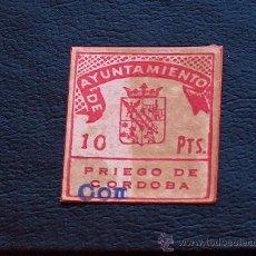 Selos: SELLO MUNICIPAL AYUNTAMIENTO PRIEGO DE CÓRDOBA. Lote 33040460