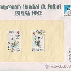 Sellos: SOBRE CON SELLOS MUNDIAL FUTBOL ESPAÑA 1982 - REPUBLIQUE DE DJIBOUTI - SERIE 46. Lote 33127124
