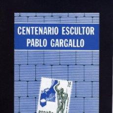 Sellos: SERVICIO FILATELICO - INFORMACION Nº 17/82 - CENTENARIO ESCULTOR PABLO GARGALLO.. Lote 33340705