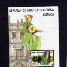 Sellos: SERVICIO FILATELICO - INFORMACION Nº 6/86 - SEMANA DE MUSICA RELIGIOSA CUENCA.. Lote 33340791