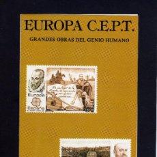 Sellos: SERVICIO FILATELICO - INFORMACION Nº 7/83 - EUROPA C.E.P.T... Lote 33340807