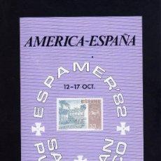Sellos: SERVICIO FILATELICO - INFORMACION Nº 12/82 - ESPAMER´82 - SAN JUAN PUERTO RICO.. Lote 34069161
