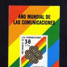 Sellos: SERVICIO FILATELICO - INFORMACION Nº 9/83 - AÑO MUNDIAL DE LAS COMUNICACIONES.. Lote 33340919
