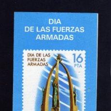 Sellos: SERVICIO FILATELICO - INFORMACION Nº 11/83 - DIA DE LAS FUERZAS ARMADAS.. Lote 33340936
