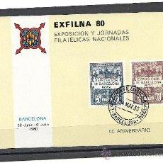 Sellos: HOJA RECUERDO EXFILNA 1980, BARCELONA. Lote 34849509