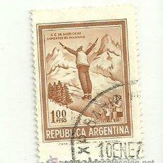 Sellos: SELLO CORREOS ARGENTINA. Lote 35740641
