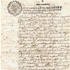 Sellos: TIMBROLOGIA.CARLOS II.S QUARTO.10 MARAVEDIS.AÑO 1670. Lote 35147020
