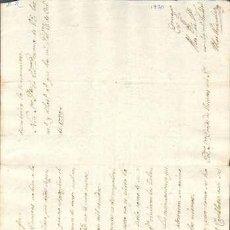 Sellos: TIMBROLOGIA.1770. FILIGRANA (MARCA DE AGUA - WATERMARKING): ESCUDO REAL. Lote 35401593