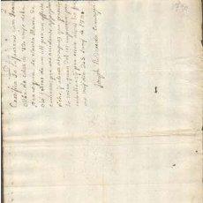 Sellos: TIMBROLOGIA.1790. FILIGRANA (MARCA DE AGUA - WATERMARKING): ESCUDO CON CORONA. Lote 35402268