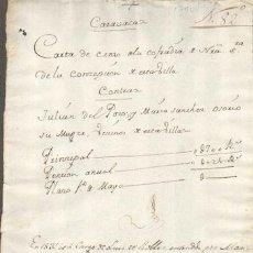 Sellos: TIMBROLOGIA.1790. FILIGRANA (MARCA DE AGUA - WATERMARKING): MEDALLON ROSA TORRE. Lote 35402377