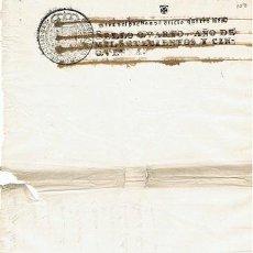 Sellos: TIMBROLOGIA.FERNANDO VI.S QUARTO.4 MARAVEDIS.AÑO 1750. Lote 35791683