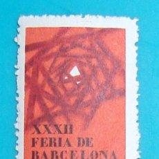 Sellos: SELLO VIÑETA, XXXIII FERIA DE BARCELONA 1964, NUEVO CON GOMA. Lote 36937976