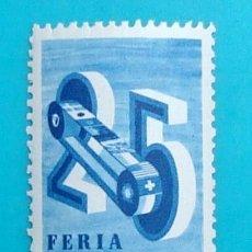 Sellos: SELLO VIÑETA, 25 FERIA OFICIAL E INTERNACIONAL DE MUESTRAS EN BARCELONA 1957, NUEVO CON GOMA. Lote 36938026