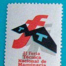 Sellos: SELLO VIÑETA II FERIA TECNICA NACIONAL DE MAQUINARIA TEXTIL BARCELONA 1964, NUEVO CON GOMA. Lote 36938259