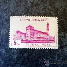 Sellos - sello nuevo seminario 5 pesetas - 38850535