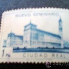 Sellos: SELLO 1 PESETA NUEVO SEMINARIO. Lote 38850637